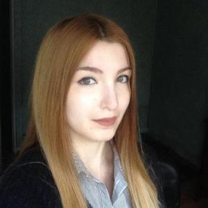 Lise  | utilisateur de Qwerteach | Qwerteach - Le bon prof au bon moment